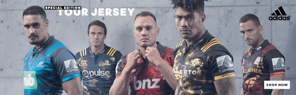 adidas-super-rugby-special-edition-tour-jersey