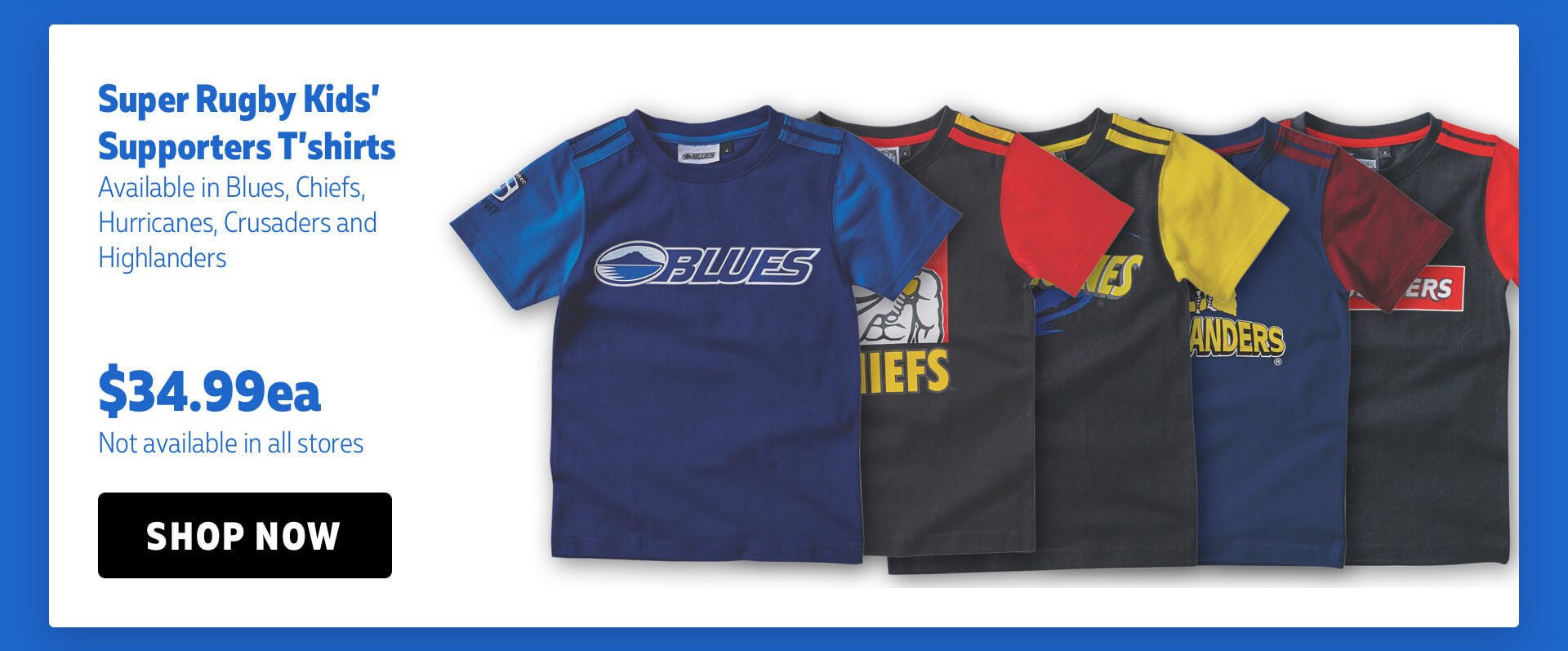 super-rugby-kids-supporters-tshirts